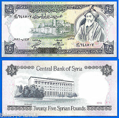 Syria 25 Pounds 1991 Unc Banknote Central Bank FREE Shipping Worldwide Paypal