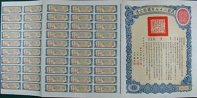 China Chinese 1938 National $ 10 Defence 50 COUPONS UNC Loan Bond Share