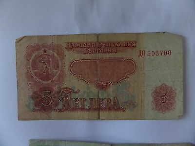 Bulgaria banknote -  5 lev- year 1974 - communist era