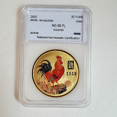 Graded NNC 2005 Brass 20 Yuan China - Rooster - MS-68-PL