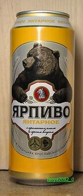 Yarpivo beer can Bear 500 ml from Russia 2016