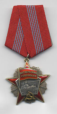 SOVIET Order of the Red October Revolution - Scribed # 46939 (Type 1 - Var. 2)
