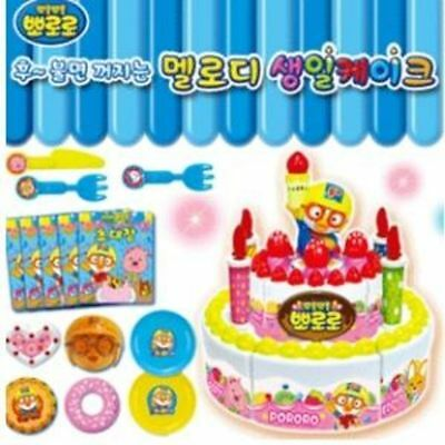 Melody Pororo toddler birthday cake children play puzzle pieces Shopping Tools