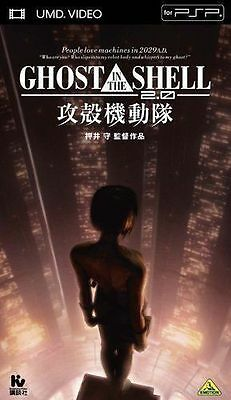 PSP Ghost in the Shell 2.0 UMD VIDEO Japanese Anime BANDAI