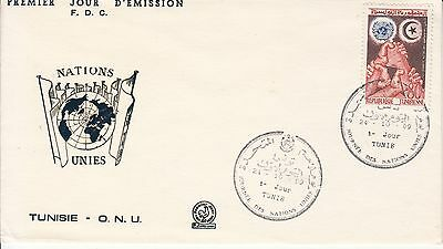 Tunisia Tunisie 1959 FDC United Nations Nations Unies