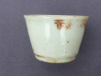 Beautiful Chinese 100 Year+ Tea / Rice Wine Cup Red Criss Cross Design To Rim