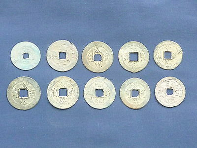 10 Geunine Ancient Fung Shui Coins - 5 Sets