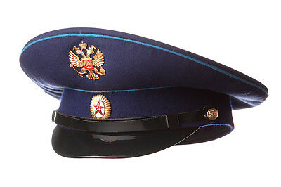 Russian Soviet USSR Army Military Hat Officer's Cap - Space Force size L (59 cm)