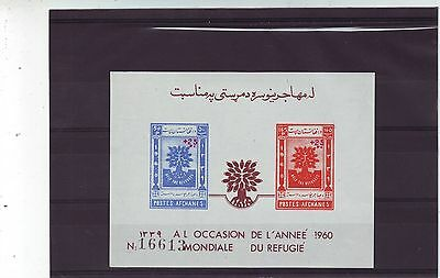 AFGHANISTAN - SGMS486a MNH 1960 WORLD REFUGEE YEAR SURCH COLOURS TRANSPOSED
