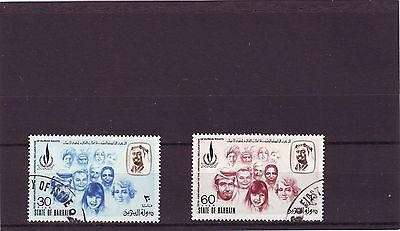 BAHRAIN - SG192-193 USED 1973 25th ANNIV HUMAN RIGHTS