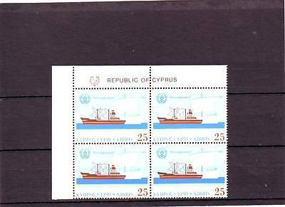 Cyprus - Sg843 Mnh 1993 International Shipping Conference - Block Of 4