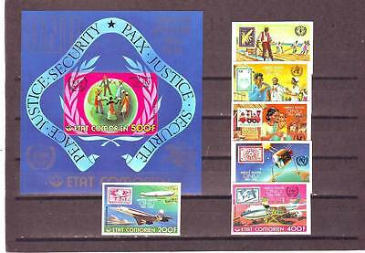 COMORO ISL - SG184-MS190 MNH 1976 25th ANNIV UNITED NATIONS - IMPERF