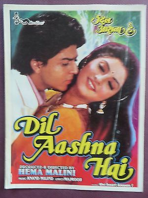 Press Book Indian Movie promotional Song book Pictorial Dil Aashna Hai 1992