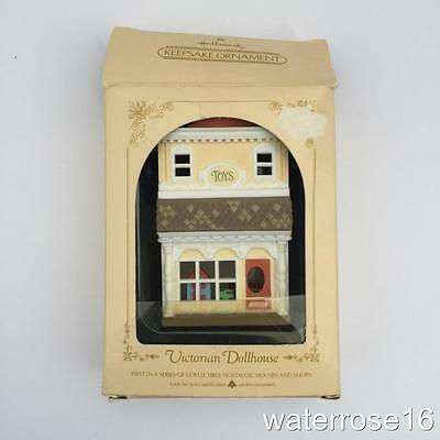 Hallmark Victorian Dollhouse Old Fashioned Toy Shoppe Ornament '85 2nd In Series