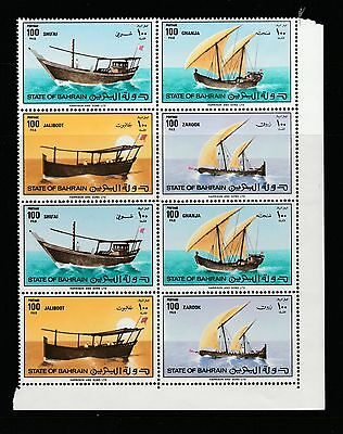 Bahrain 1979 Dhows. SG258 to SG265 in 4x2 Block. U/M. High Cat.