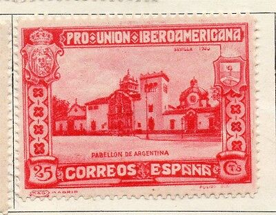 Spain 1930 Early Issue Fine Mint Hinged 25c. 128080