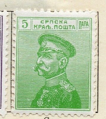 Serbia 1911 Early Issue Fine Mint Hinged 5p. 128163