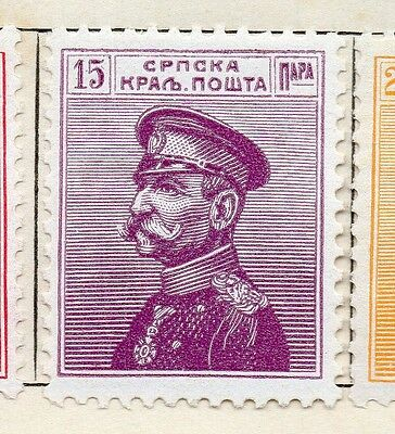 Serbia 1911 Early Issue Fine Mint Hinged 15p. 128165