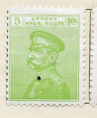 Serbia 1914 Early Issue Fine Mint Hinged 5p. 128171