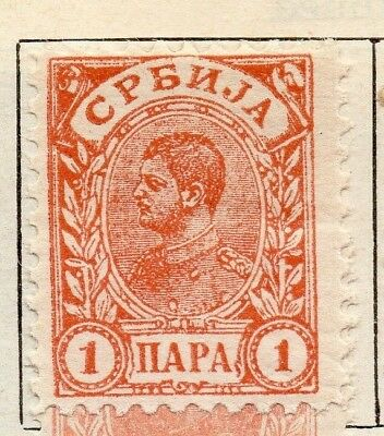Serbia 1894 Early Issue Fine Used 1p. 128179
