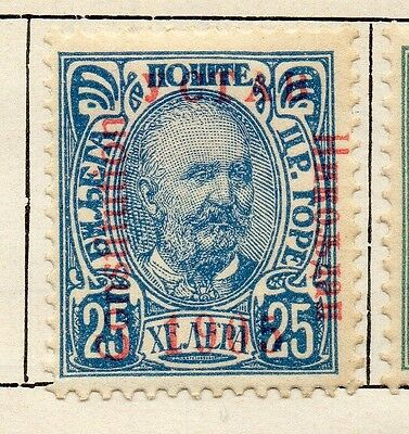 Montenegro 1905 Early Issue Fine Mint Hinged 25p. Optd 128209