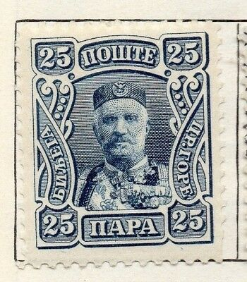 Montenegro 1907 Early Issue Fine Mint Hinged 25p. 128219
