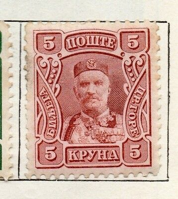 Montenegro 1907 Early Issue Fine Mint Hinged 5kr. 128224