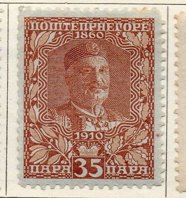 Montenegro 1910 Early Issue Fine Mint Hinged 35p. 128232