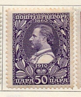 Montenegro 1910 Early Issue Fine Mint Hinged 50p. 128233