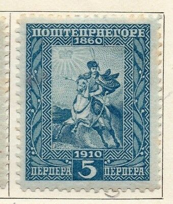 Montenegro 1910 Early Issue Fine Mint Hinged 5p. 128236