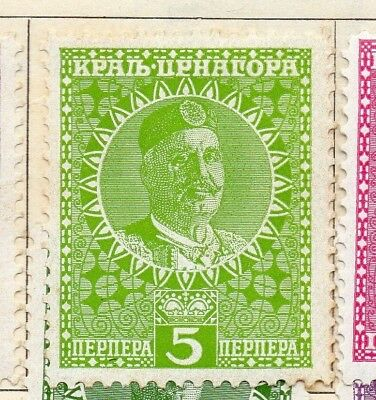 Montenegro 1913 Early Issue Fine Mint Hinged 5p. 128239