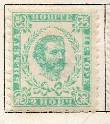 Montenegro 1896 Early Issue Fine Mint Hinged 2n. 128335