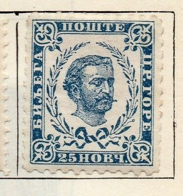 Montenegro 1896 Early Issue Fine Mint Hinged 25n. 128341