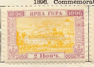 Montenegro 1896 Early Issue Fine Mint Hinged 2n. 128343
