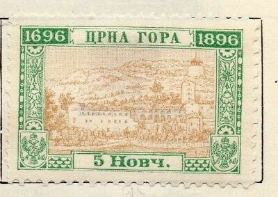 Montenegro 1896 Early Issue Fine Mint Hinged 5n. 128345