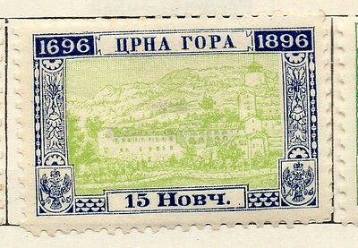 Montenegro 1896 Early Issue Fine Mint Hinged 15n. 128347