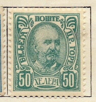 Montenegro 1902 Early Issue Fine Mint Hinged 50h. 128359