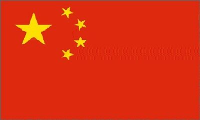 China Flag 2ft x 3ft Country Banner 60cm x 90cm