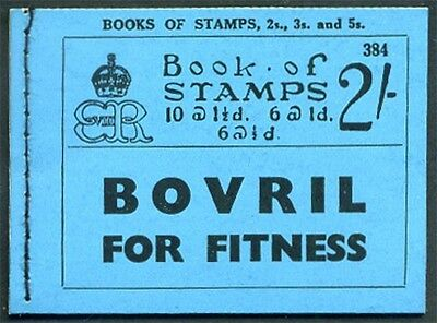1936 KEVIII 2/- Blue Booklet Very Fine SG BC2
