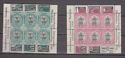 South Africa, Postage Stamp, #72& 73... Mint NH Sheets... 1936