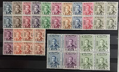 Iraq Stamps - MNH Block of 4 - Complete King Faisal II - Official