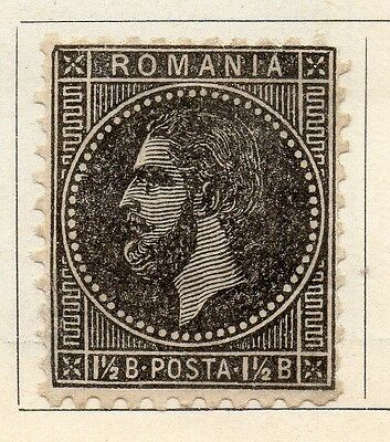 Romania 1879 Early Issue Fine Mint Hinged 1.5b. 129094