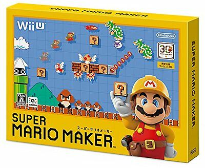 Super Mario manufacturer ([Limited privilege] limited specification (hard cover)
