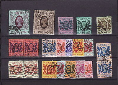 1982 HONG KONG QEII Definitive Small Lot STAMPS to $20 - USED (L090)