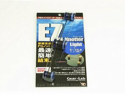 Gear-Lab 304 NEW EZ knotter Light
