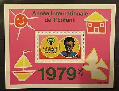 MINT stamp sheet with inset stamp - Congo Republic 'Year of the Child' 1979