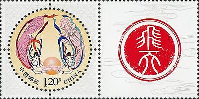 CHINA 2015-I43 Flying Apsaras Special stamp MNH