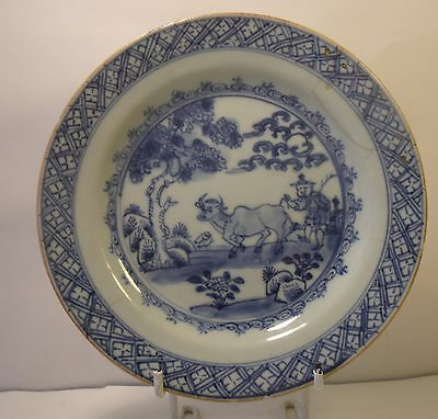 "Chinese 19th Century  6.5"" Blue And White Plate A/F"