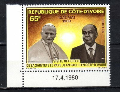 IVORY COAST STAMPS- John Paul II, meeting with President, 1980 (MNH)