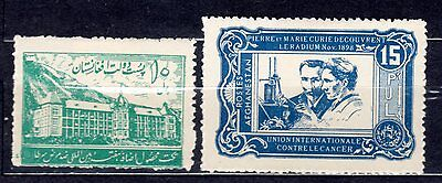 AFGHAN STAMPS-International Anti-Cancer Fund, Marie Curie , 1938 **